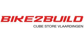Bike2Build_cube_store_sponsor_logo_2016